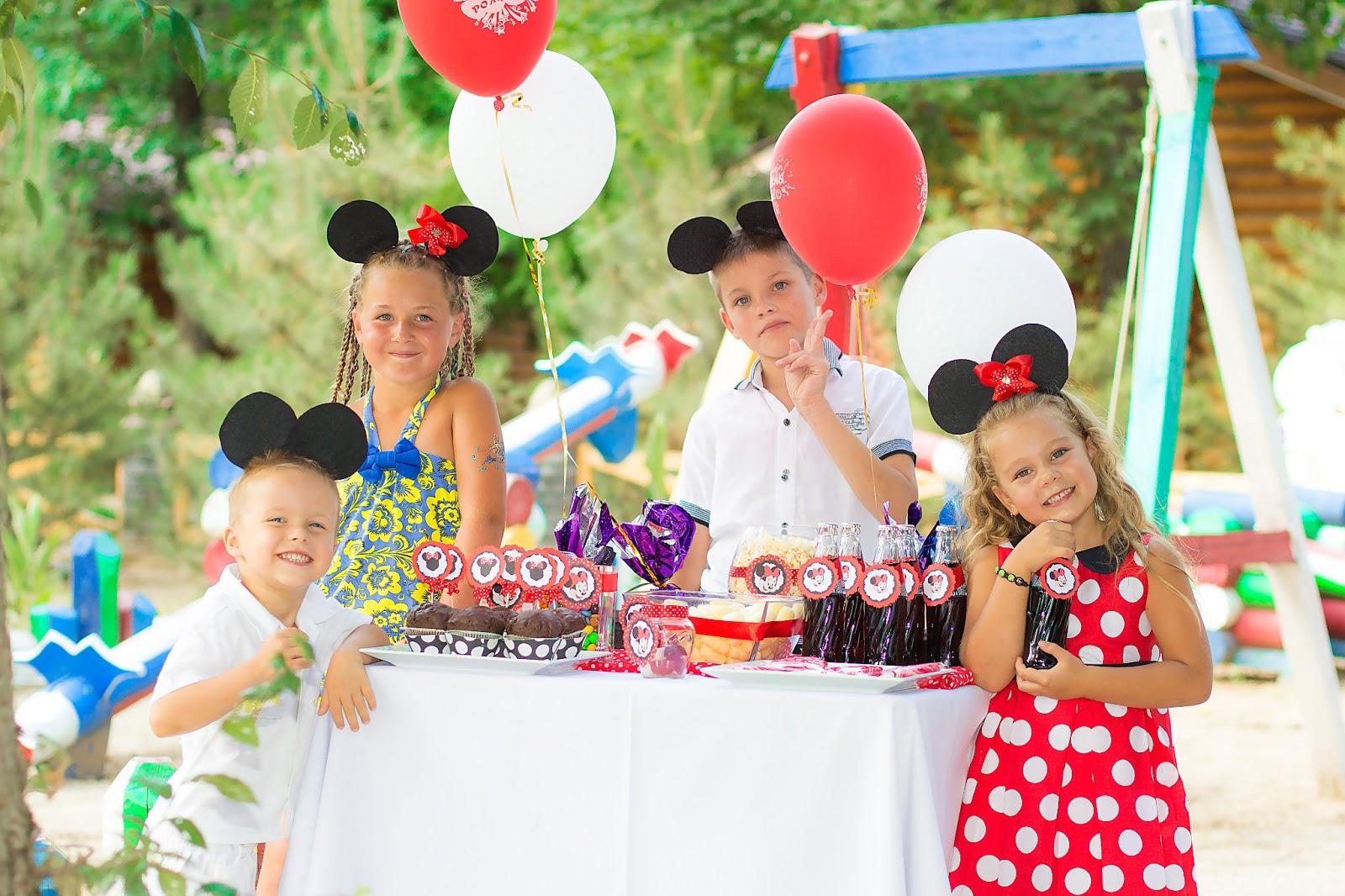 Дитяче свято